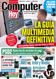 LA GUÍA MULTIMEDIA DEFINITIVA
